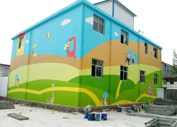 新余画画公司,新余墙体喷绘公司,新余墙体彩绘文化墙