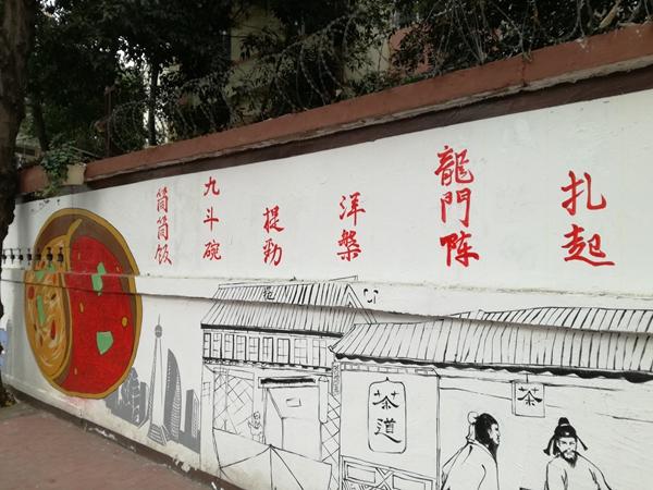 新余墙体广告喷绘,新余户外墙体喷绘,新余幼儿园外墙绘画